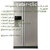 صيانة سامسونج ابوقير -الاسكندرية 01023140280   01112124913