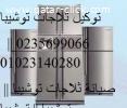ارقام صيانة توشيبا الاسماعيلية 01112124913