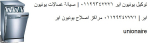 عناوين صيانة يونيون اير محرم بك 01125892599