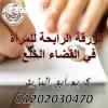محامي اسرة بالقااهرة(كريم ابو اليزيد)01202030470