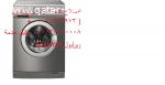 تليفونات صيانة ثلاجات ويرلبول الاسكندرية 01207619993
