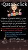 معلمة خصوصية في الرياض0537655501
