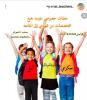 معلمة خصوصية في الرياض0537655501,