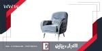 غرف نوم مودرن 2022   غرف صالون النجار ديزاين مودرن 2023 2024