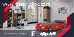 اثاث مودرن , ارخص اسعار غرف نوم اطفال مودرن في مصر 2023|2024