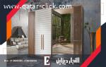 غرف نوم مودرن بتصميمات حديثة وألوان مبهرة 2024|2025
