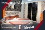 غرف نوم مودرن , غرف نوم مودرن لعشاق الاناقه و الجمال 2024