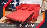 اكبر معرض موبيليات بالقاهره ودمياط لبيع كنب سرير مودرن 2024