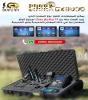 كوبرا جي اكس 8000 جهاز كشف الذهب 2021