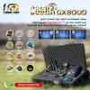 جهاز الكشف عن الذهب كوبرا 8000
