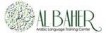 Arabic learning process
