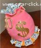 Business and personal loans and Business loan And Personal