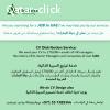 خدمة توزيع السيرة الذاتية في الإمارات CV Distribution servic