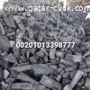 ellhb.coal@gmail.com