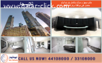 FULLY FURNISHED & QFC APPROVED OFFICE SPACE AT PALM TOWER B