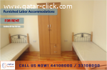 FURNISHED LABOR ACCOMMODATIONS