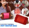المخده الدافئة Hot water bag