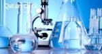 مدرسة كيمياء و احياء للمرحلة الثانوية