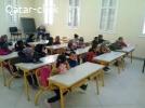 مدرسة خصوصية