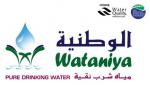 مياه الوطنية