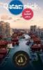 شركة قطرية سياحيه في تركيا