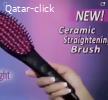 الجهاز الرائع لتصنيف وتنعيم  الشعر