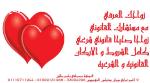 محامي زواج عرفي كامل الشروط في مصر