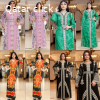 دراعات وفساتين كويتي