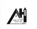شركه أحمد حبيب للتجارة و المقاولات
