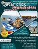 لا تدعوا فرصة التسجيل في رحلة جزيرة بن غنام تفوتكم