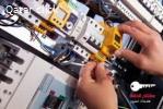اعمال الكهرباء وصيانتها