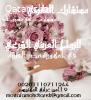 مكتب مستشارك القانوني للزواج العرفي بمصر