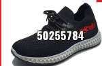 الأحذية الطبيه المريحه