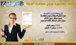 اصدار وتجديد تاشيره الامارات بسرعه الصاروخ