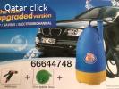 اغسل سيارتك عند بيتك  دون ان تخرج