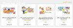 خدمات اشهار ونشر المواقع والمنتجات والاعلانات