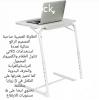 الطاولة العجيبة صاحبة التصميم الرائع