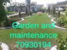 هندسة و تنسيق الحدائق