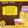 شركة أطيب لتجارة العسل والغذاء الصحي