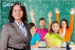 مدرسة لجميع المواد المراحل الابتدائية والاعدادية