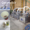 ماكينة انتاج كوب شاي