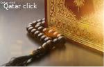 محفظ قرآن كريم للكبار والصغار