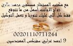 محامي زواج اجانب في مصر