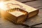 فرصه عظيمه لمن يريد أن يحفظ القرآن الكريم