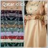 تشكيلة جديدة من جلبيات الدوحة