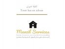 المكتب المغربي منزل الخدمات للاستقدام والتوظيف من المغرب