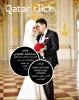 مكتب مستشارك القانوني ىلزواج الاجانب في مصر
