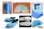 عروض خاصة أقمشة طبية ومنسوجات لتصنيع الكمامات الطبية