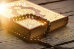 معلمة قرآن كريم للنساء والأطفال