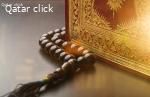 محفظ قرآن كريم للكبار والصغار  للناطقين باللغة العربية ولغير